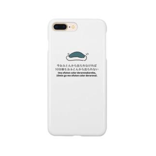 覚悟 Smartphone cases