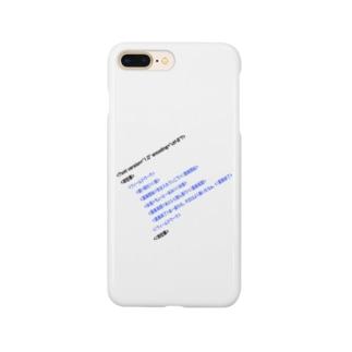メディア木龍・谷崎潤一郎研究のつぶやきグッズのお店のつぶやきXML_フィールドワーク Smartphone cases