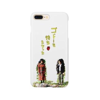 待ちたかった美人 Smartphone cases