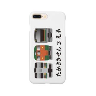 高崎線3兄弟 Smartphone cases