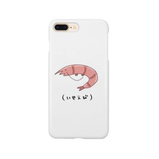 えびさんあいてむず(スマホケース+文字あり) Smartphone cases