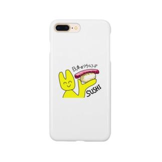 なむの日本のソウルフードSUSHI Smartphone cases