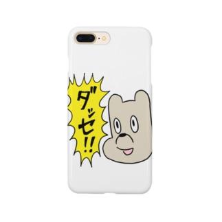 イキり散らかす犬 Smartphone cases