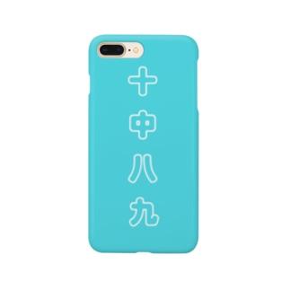 十中八九 Smartphone cases