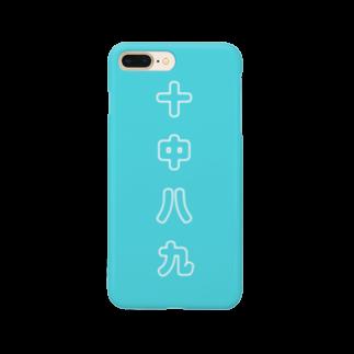 hakurikikoの十中八九 Smartphone cases