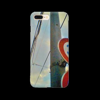 neo_ningenの地元1 Smartphone cases