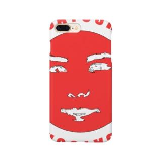 MASAYOSHI WORLD Smartphone cases
