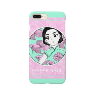チャイナドレスと金魚 Smartphone cases