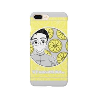 レモンティーとメガネ Smartphone cases