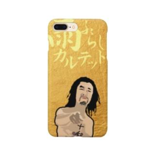 nozuki gold Smartphone cases