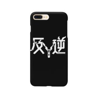 SF-反逆-ZENO Smartphone cases