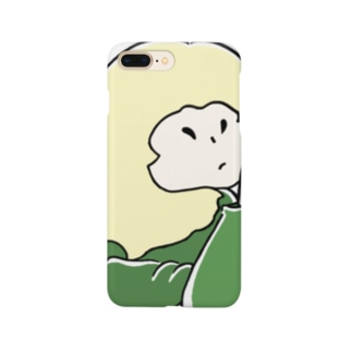 there are my answers in far away Smartphone cases