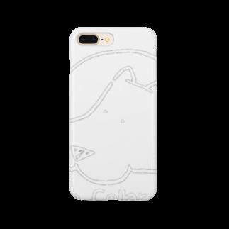 えすえふ🐾のConeCollarDog 【メイン:ホワイト】 Smartphone cases