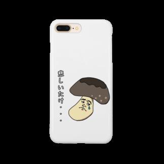 raraの悲しいたけ Smartphone cases