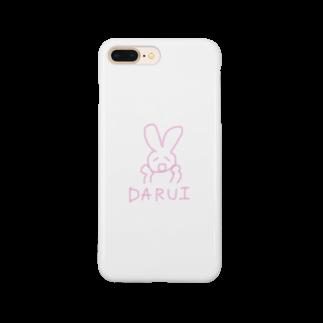 mayuzuoのダルイウサギ Smartphone cases