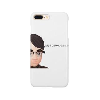 ながやん Smartphone cases