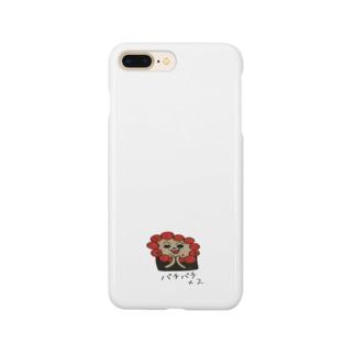 いくらイオン Smartphone cases