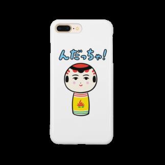 仙台弁こけしの仙台弁こけし (んだっちゃ!) Smartphone cases