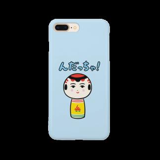 仙台弁こけしの仙台弁こけし (んだっちゃ!/水色) Smartphone cases