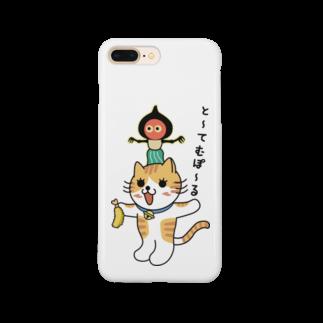 Shige-Yaのとーてむぽーる Smartphone cases