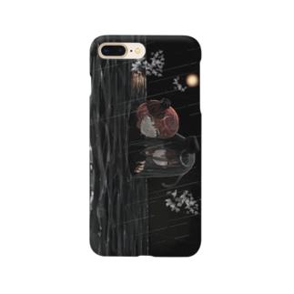 冠婚葬祭 Smartphone cases