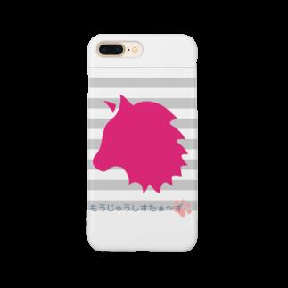 猛シスショップの猛シスデザイン1 Smartphone cases