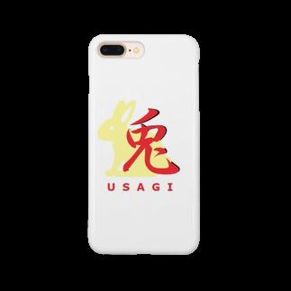アメリカンベースのうさぎ Smartphone cases