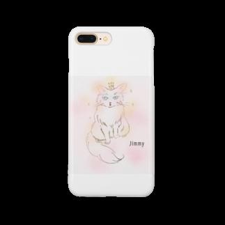 Yamabatake jの白のプリンセス Smartphone cases