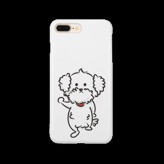 doggies freak from NSpetのおさんぽマルチーズ 【NSpet WSC】 Smartphone cases