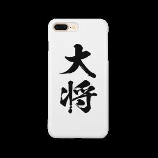風天工房の大将(黒) Smartphone cases