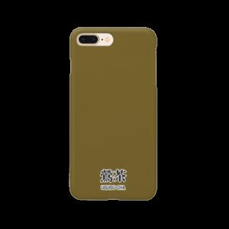 斜め上支店の和色コレクションVer-2:鶯茶(うぐいすちゃ) Smartphone cases