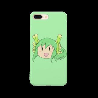 本日も晴天なりの白唄 Smartphone cases