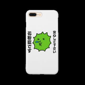 TooDaの花粉症です Smartphone cases