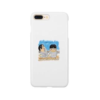 タカスィーとおふろ Smartphone cases