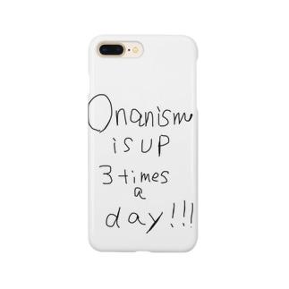 意味はない Smartphone cases