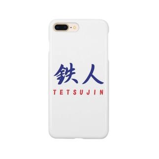 鉄人 Smartphone cases