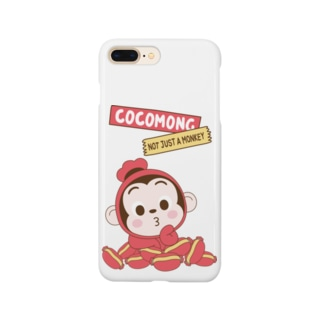 Just not a SAUSAGE! Smartphone cases