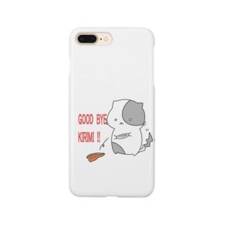 猫ぶんちゃん さよなら切り身 Smartphone cases