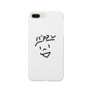 偽名 Smartphone cases