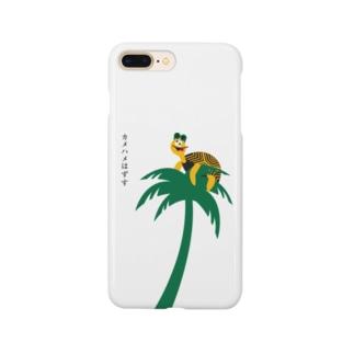 ハワイアン駄洒落☆かめはめはずす Smartphone cases
