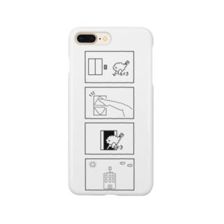 天ぷらとエレベーター Smartphone cases