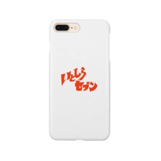 いとしらセブン③ Smartphone cases