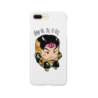 ヤギュドック Smartphone cases