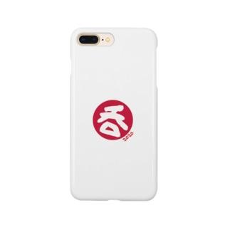 日の丸のんべぇ2020 Smartphone cases