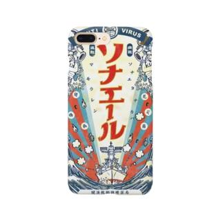 病魔侵略退散!ソナエール Smartphone cases