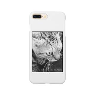 BOKU OSOTO KOWAI(黒枠) Smartphone cases