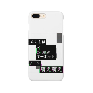 萌え萌えインターネット Smartphone cases