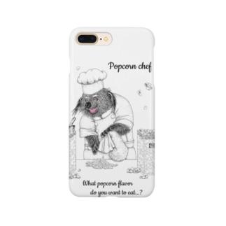 【ビントロングキングダムシリーズ】ビントロングのポップコーンシェフ Smartphone cases