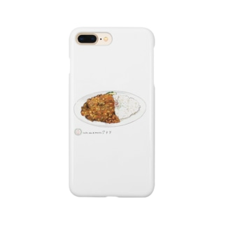 アトリのお豆腐キーマカレー Smartphone cases
