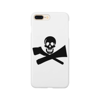 painter pirates Smartphone cases